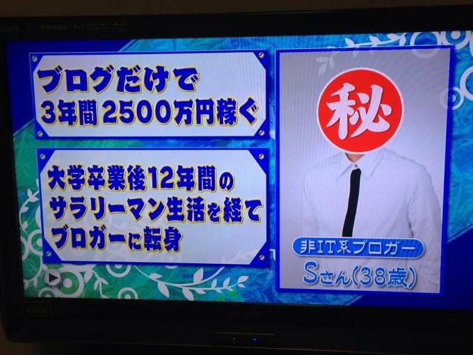 今田・東野・雨上がり決死隊・フットボールアワーが司会の人気長寿番組!