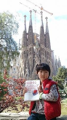 バルセロナ・ドバイ旅行記1~幼稚園年長児と一緒に行く海外旅行の準備編~