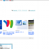 Google AdSenseの新サービス「関連コンテンツ機能」を設定してみたよ