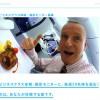 飛行機好き・旅行好きには堪らないANAビジネスクラス体験キャンペーン&JAL格納庫見学イベントのご紹介