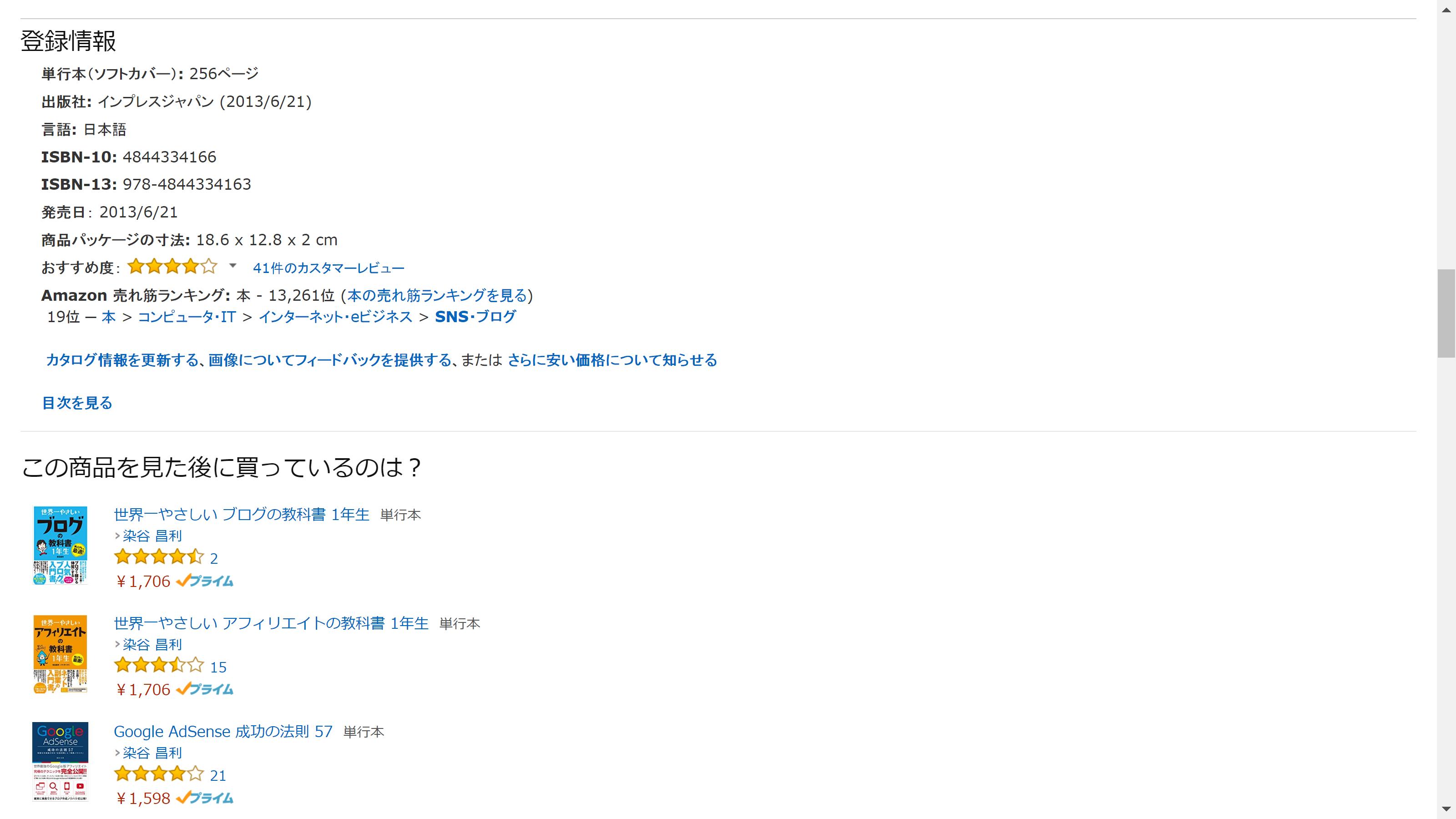 blogmeshifree01