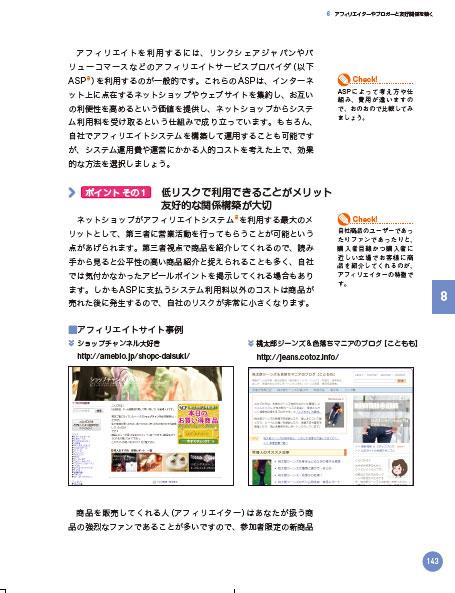 ショップチャンネル大好き、桃太郎ジーンズ&色落ちマニアのブログ【こともも】