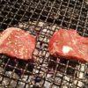 200gのジューシーなハラミ定食が1000円で。神田 ゑびす本廛の焼肉ランチはボリューミィ&リーズナブル