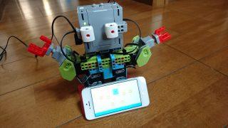 工具いらず、自宅でロボットが作れる「Jimu Robot」が面白い!子育ての知育玩具にもお薦め