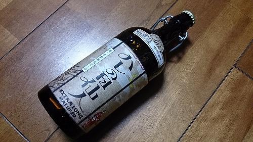 よなよなの里の超々長期熟成ビール「ハレの日仙人2012」を入手したので飲んでみたよ