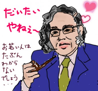 イメージ(上記の言葉は竹村健一先生の発言ではありません)