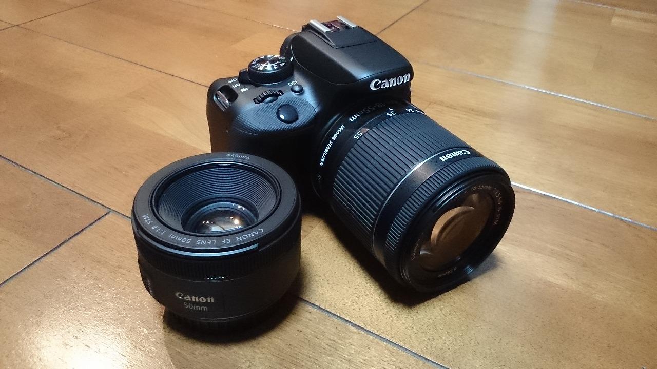 我が家にCanon EOS Kiss X7って一眼レフとEF50mm F1.8 STMってすごいレンズがやってきたよ(←よく分かってない)
