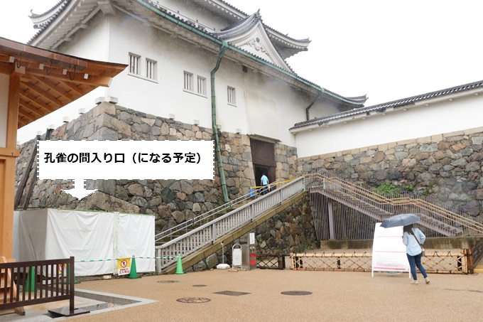 2017年8月19日に名古屋セミナーを開催します、会場は名古屋城本丸御殿 孔雀之間です。