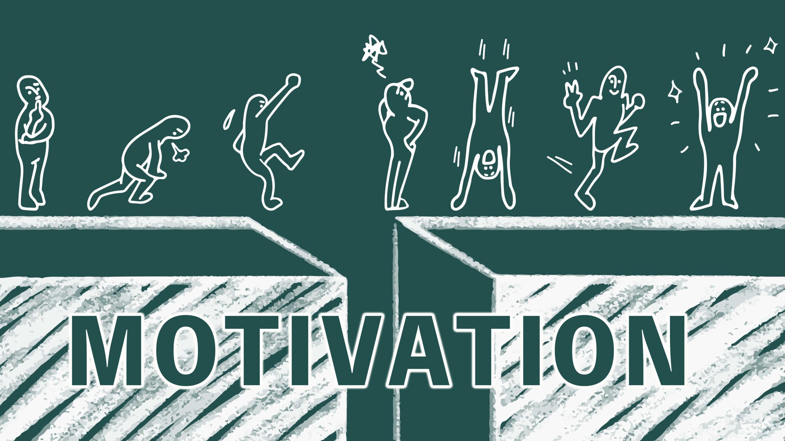継続とモチベーションは関係ない