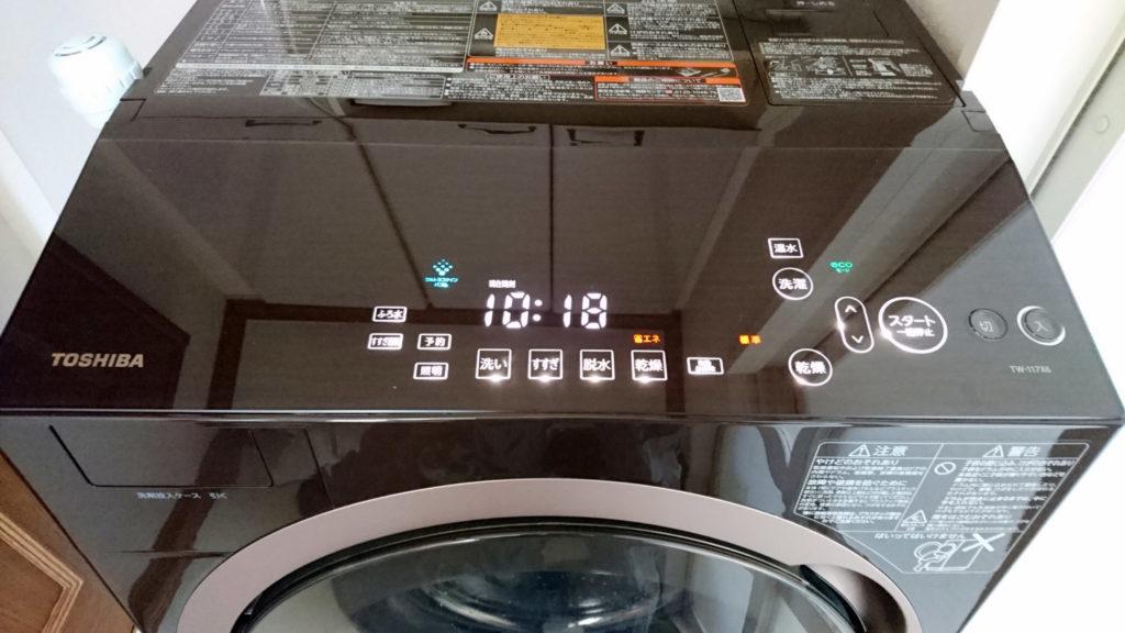 梅雨時期・秋の長雨期こそドラム式洗濯乾燥機!東芝ZABOON TW-117X6Lを買ったら人生が豊かになった話