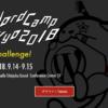 WordCampに参加したら人生がちょっと変わった人の話をしようと思う