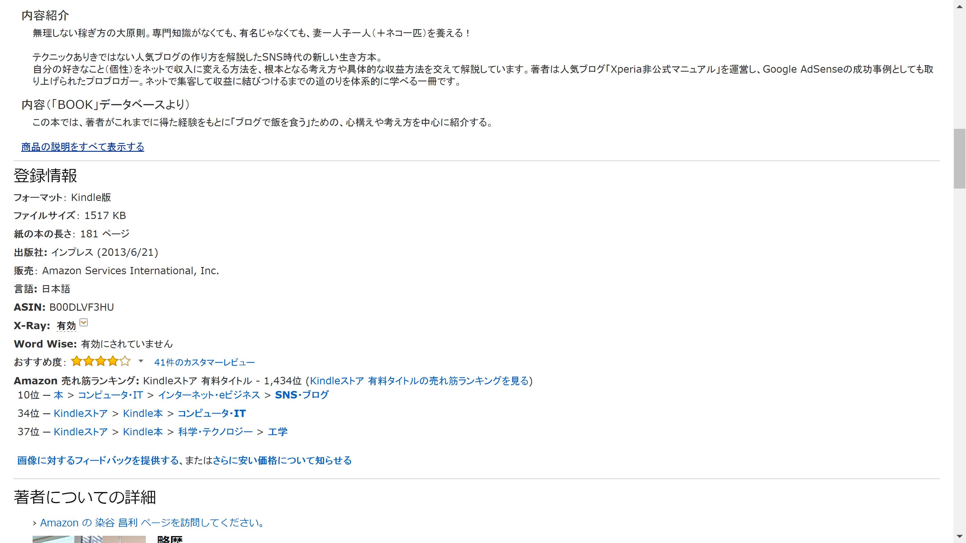 blogmeshifree04