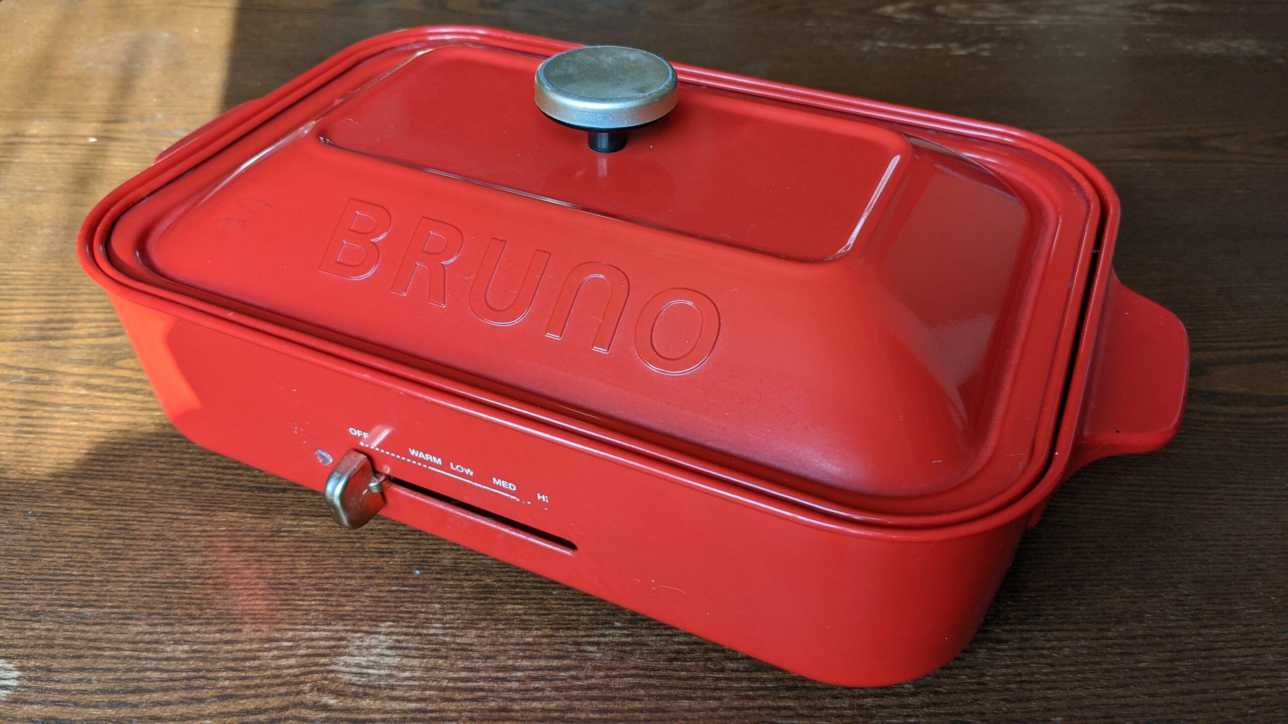 BRUNO(ブルーノ)ホットプレートがあるだけで毎晩の料理が楽しくなるお話