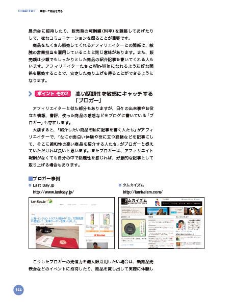 Last Day. jp、タムカイズム | 人生の楽しみ方をデザインするブログ