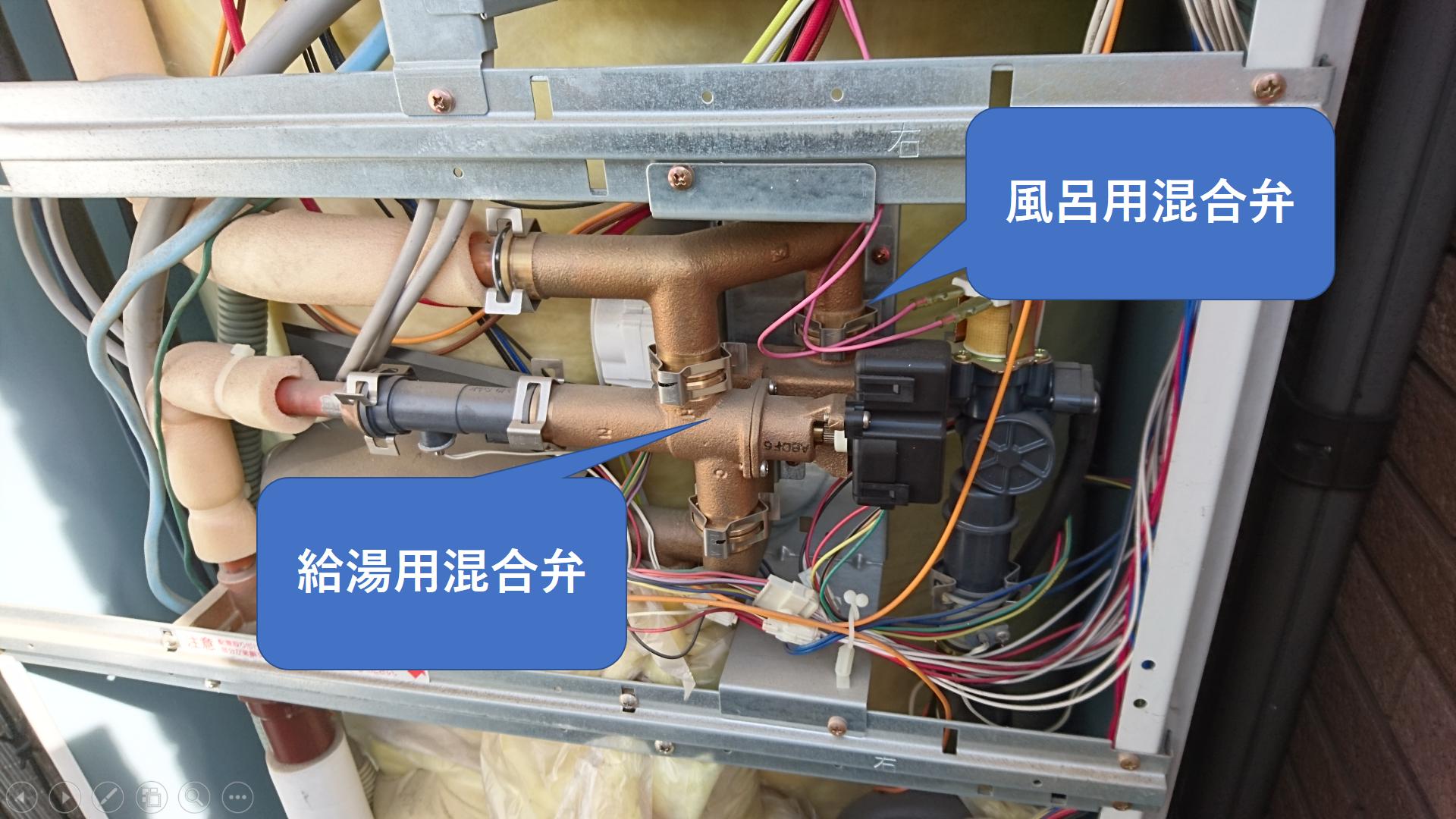 エコキュート エラー 三菱 三菱電機製エコキュート給湯器のエラーコード一覧まとめ