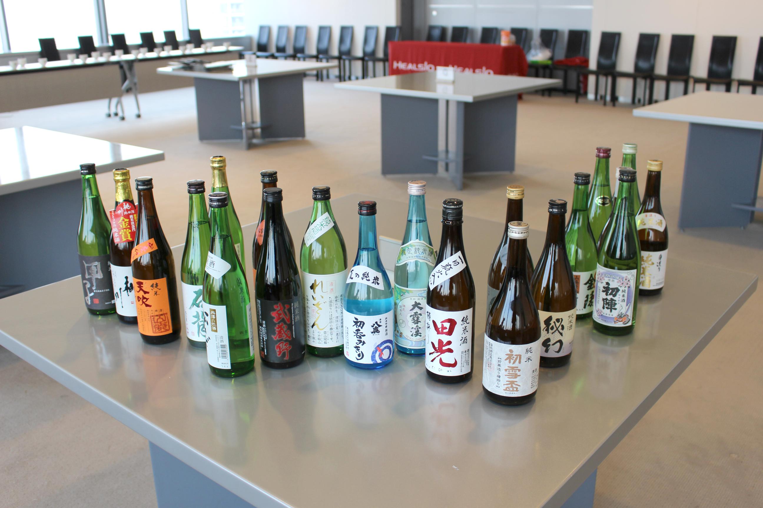 「ささつな日本酒グランプリ」のウェブサイトを作成しました