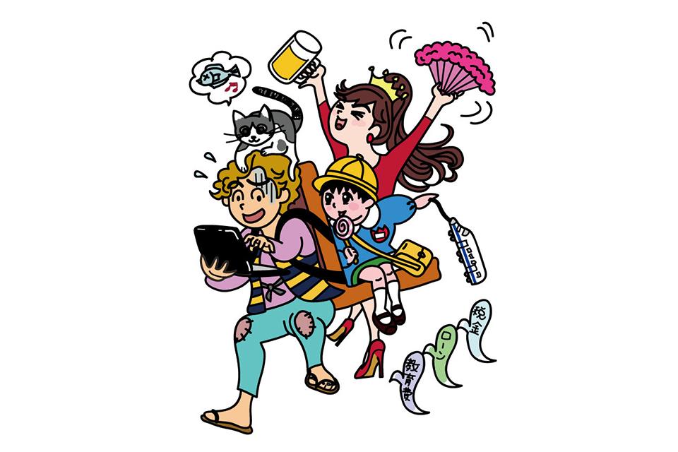 8時間耐久「1日でまるっと学べるブログ飯®総合セミナー」と、オンラインサロン「ギガ盛りブログ飯」4期生募集のお知らせ