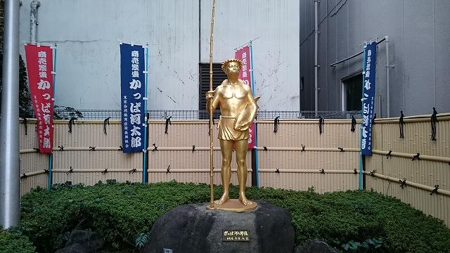 かっぱ河太郎