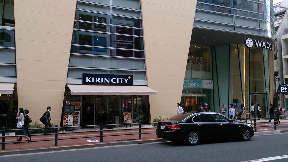 キリンシティプラス 池袋WACCA店