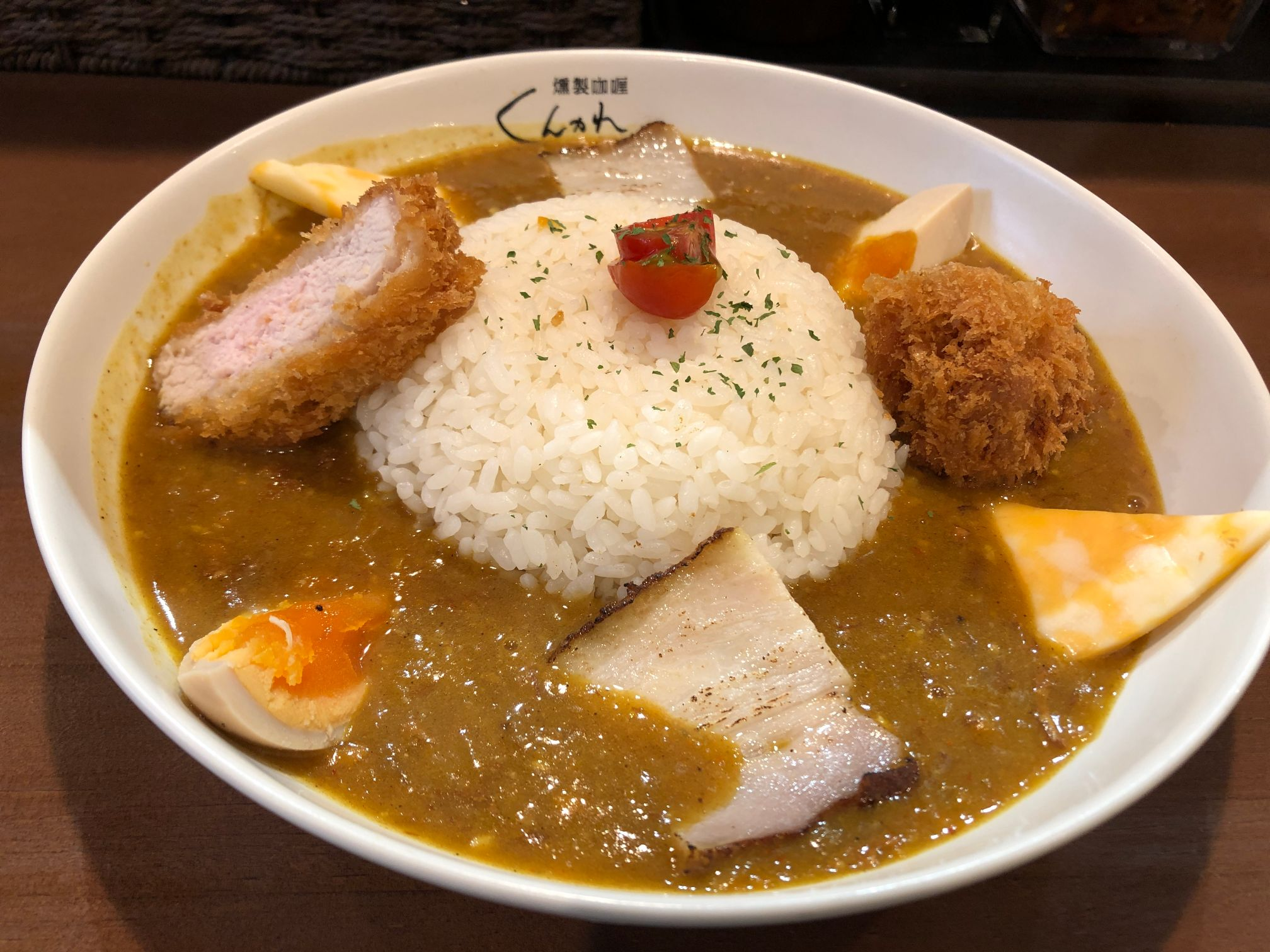赤坂見附の「燻製咖喱 くんかれ」で、特製燻製カレーをただただ飲んできた話