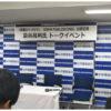 【イベントレポート】『複業のトリセツ』出版記念 染谷昌利氏トークイベント - ほぼ