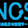NCS 合同会社日本充電サービス