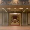ランデブーラウンジ・バー   レストラン・バーラウンジ   帝国ホテル 東京
