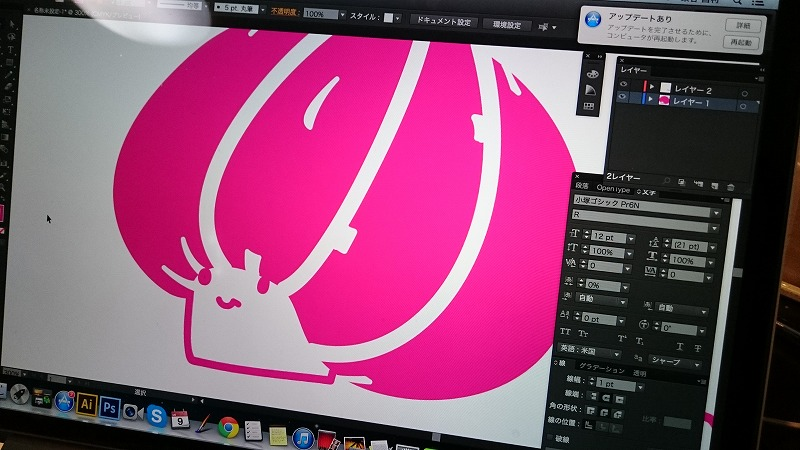 mash_logo02