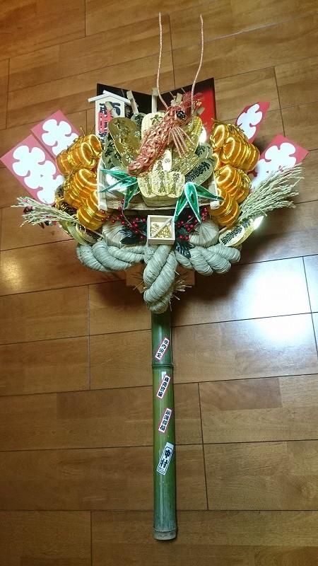 tohkaichi05